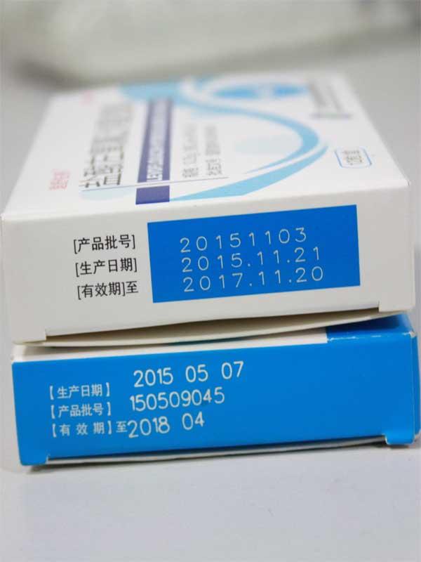 激光机在药盒喷印效果